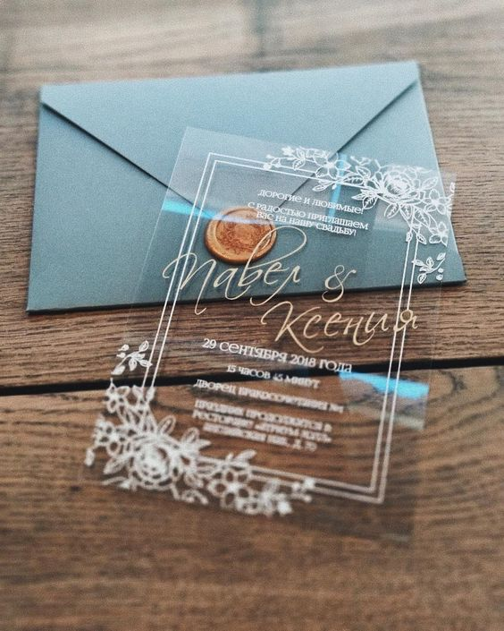 Lovely and Creative Wedding Invitation for Your Dream Wedding